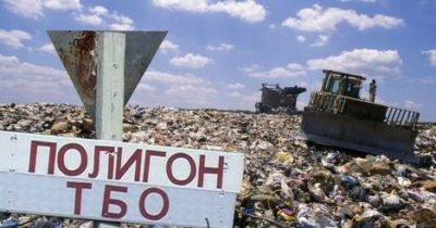 "(EN) PDD ""Landfill gas capture and utilization at Chernihiv MSW landfill"""