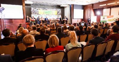 """Международная конференция """"Энергия из биомассы"""", г. Киев, Украина"""