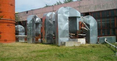 Технико-экономическое обоснование реконструкции системы коммунального теплоснабжения г. Запорожья