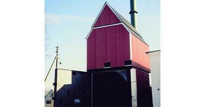 (EN) Installation of 1 MW straw fired boiler for heat production in Drozdy village, Kyiv oblast, Ukraine
