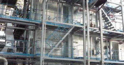 """JI project """"Utilization of sunflower seeds husk for steam and power production at the oil extraction plant OJSC Kirovogradoliya"""""""