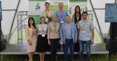 Materials of FORBIO InfoDay and Capacity Building Event in Cherkasy, 16 May 2018